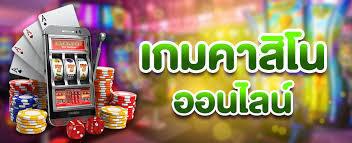 เปอร์เซ็นต์การจ่ายเงินสำหรับเกมเหล่านี้ถูกกำหนดโดยกฎของเกม